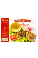 Tahira 12 Halal Chicken And Beef Burgers 780g