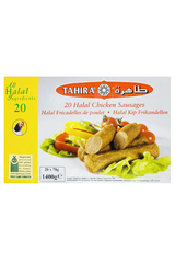 Tahira 20 Chicken Sausages 1400g