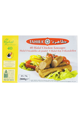 Tahira 40 Chicken Sausages 2800g