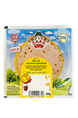 Zaad Sliced Chicken Product (Chicken & Turkey) 200g