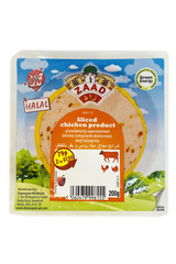 Zaad Sliced Chicken Product (Beef, Chicken & Turkey) 200g