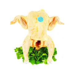 Halal Chicken With Skin 700g